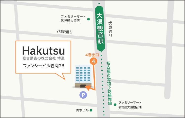 御器所駅から博通までの地図