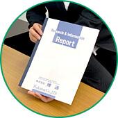 最終報告・報告書作成